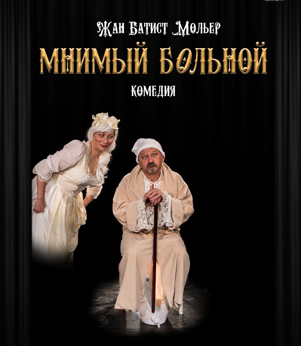 Афиша театра Ешъ